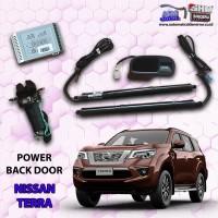 Power Back Door / Pintu Bagasi Elektrik Nissan Terra