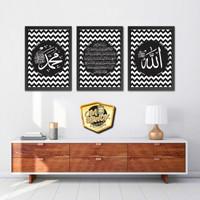Kaligrafi Allah Muhammad Ayat Kursi 23 Pajangan dinding Monochrome