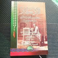 Kitab Al Adzkar : Hardcover. Lux
