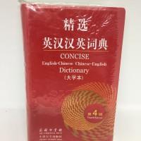 Kamus Bahasa Mandarin Concise Dictionary Chn-Eng Eng Chi (besar)