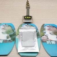 Harga ready stock lap kacamata magic lap kacamata anti embun dry anti | Pembandingharga.com