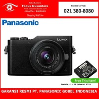 Panasonic Lumix DMC-GF9 Kit 12-32mm (Black)