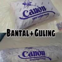 Harga harga promo paket sepasang bantal dan guling dacron merk | antitipu.com