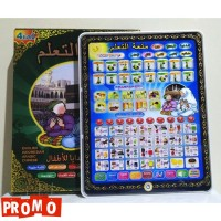 Playpad Anak Muslim 4 Bahasa With LED Playpad Arab
