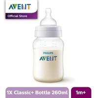 Avent Classic Botol Susu Bayi Single Pack