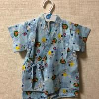 Baju Yukata baby / Baju Kimono Baby Biru