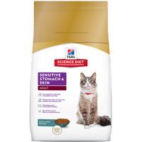 Hill's Science Diet Adult Cat Food Sensitive Stomach & Skin 1.58kg