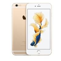 iPhone 6s 64GB Gold- Grade B