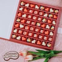 Hadiah Valentine Coklat Ucapan