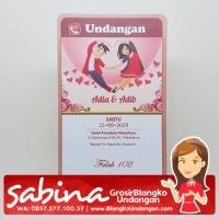 Blangko Undangan Falah 102   Sabina Undangan