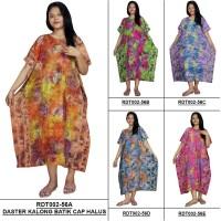 Daster Kalong Jumbo Lowo Batik Cap Halus Premium Motif Acak