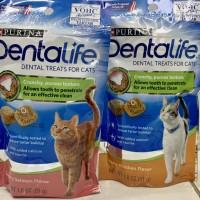 Purina Dentalife Cat Treats 51gr - Snack Kucing