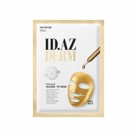 Masker Korea Terbaik Menghaluskan Wajah - Brand No 1 di Korea