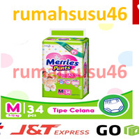 Merries Good Skin Pants M34