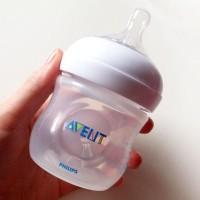 Avent Natural Botol Susu Bayi 1 x 125ml Single Pack Ukuran 125 ml By