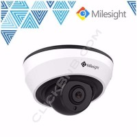 Milesight MS-C5383-PB - 5MP H.265+ IR Mini Dome IP Camera