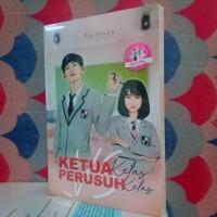 Novel - KETUA KELAS VS PERUSUH KELAS - Rainiyah