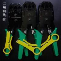 Tang Krimping / Tang Crimping RJ45 Jaringan Network Hand Tool - HAP092