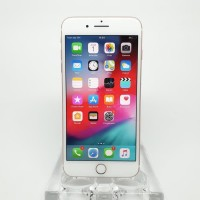 iPhone 7 Plus 256GB Rose Gold - Grade A