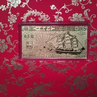Tiaria 24K Gold Bar Ship Emas Murni 24 Karat 0.5 Gram