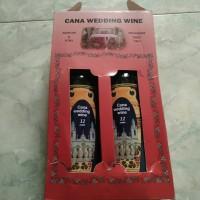 wine wedding cana 12 years