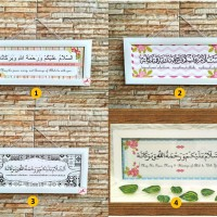 Poster / Pajangan / Wall Decor Islami Shabby: Assalamu'alaikum 3