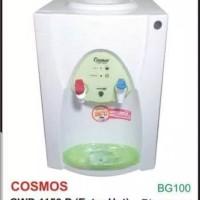 DISPENSER COSMOS CWD-1150P, dispenser panas dan normal