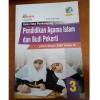 Buku PAI dan Budi Pekerti SMP Kelas IX Kurikulum 2013 Revisi