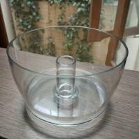 Magimix Mini Bowl for Food Processor