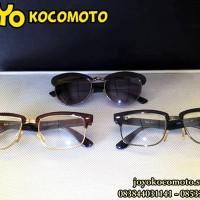 PROMO Maret Joyo Kocomoto Jogja Paket 2