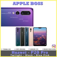 HUAWEI P20 Pro Twilight RAM 6GB Internal 128GB 40MP