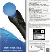 PS4 Move Controller - Move PS 4 - Playstation Move Original Baru