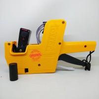 price labeller - joyko - MX-5500M (8Digits)