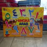 Puzzle / Puzle / Pazel Angka Arab - belajar bilangan arab