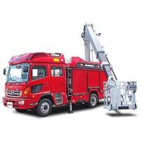 Js Morita Multi Purpose Fire Fighting vehicle 119 Tomica R Limited