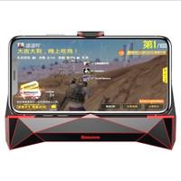 Gamepad Baseus Gaming Smartphone Cooling - ACSR-MS01 - Black
