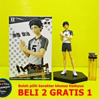 Figure Banpresto Akaashi Keiji Vol.10 6.3-Inch