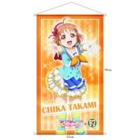 Wall Scroll - Anime - Love Live Sunshine x 7eleven - Chika Takami