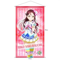 Wall Scroll - Anime - Love Live Sunshine x 7eleven - Riko Sakurauchi