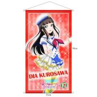 Wall Scroll - Anime - Love Live Sunshine x 7eleven - Dia Kurosawa