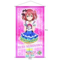 Wall Scroll - Anime - Love Live Sunshine x 7eleven - Ruby Kurosawa