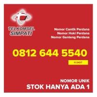 Kartu Perdana SIMPATI Nomor Cantik Hoki Ganteng 08126445540