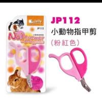 Jp112 jolly nail trimmer (gunting kuku untuk hewan kecil)