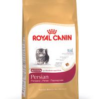 Cat Food Royal canin persian kitten 2kg