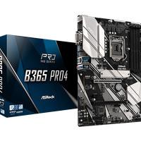 AsRock B365 Pro4 (intel B365, LGA 1151, DDR4) intel Gen 9