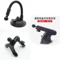 Car Factory Direct >> Promo Factory Direct Car Phone Holder Suction Cup Base Instrument Pa