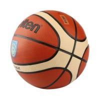 Molten Bola Basket - ORIGINAL MOLTEN SIZE 6 [GH6X] PERBASI BERGARANSI