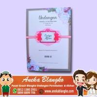 Grosir Blangko Blangko Undangan Pernikahan Dan Khitan Byar 51 isi 100