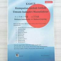 buku bahasa jepang Kumpulan Istilah Istilah Umum Industri Manufaktur