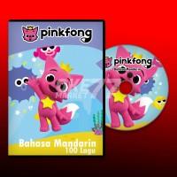 DVD VIDEO ANAK PINKFONG 100 LAGU [ BAHASA MANDARIN ]